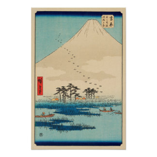 Yoshiwara, Japón: Impresión de Woodblock del