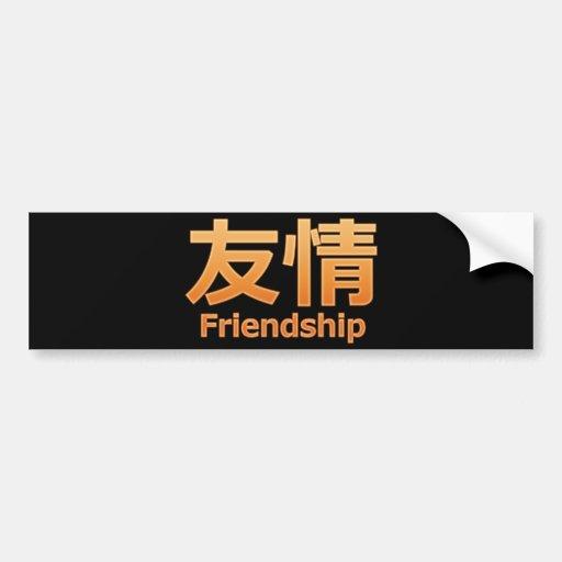 Yuujou (amistad) pegatina de parachoque