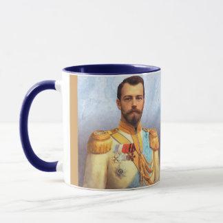 Zar Nicolás II de la taza de Rusia