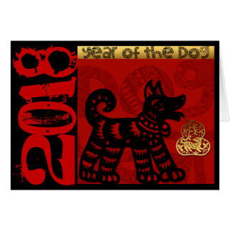 Zodiaco chino C horizontal del año del perro del Tarjeta