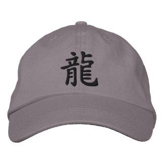 Zodiaco chino - símbolo del dragón gorra de beisbol bordada