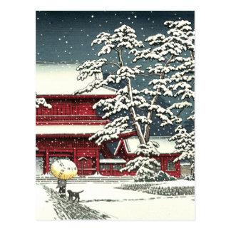 """""""Zojoji en nieve"""" por el 川瀬巴水 de Kawase Hasui Postal"""