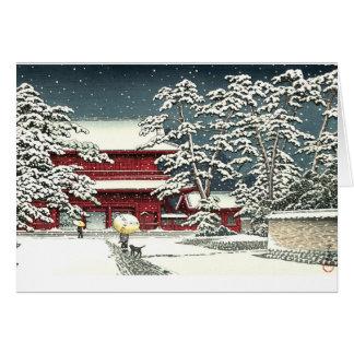 """""""Zojoji en nieve"""" por el 川瀬巴水 de Kawase Hasui Tarjeta De Felicitación"""