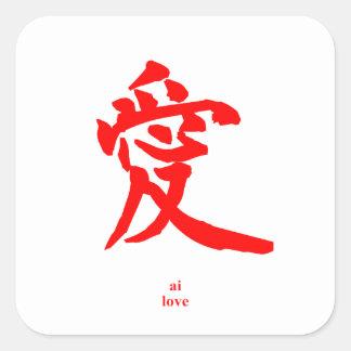 Zona del kanji pegatina cuadrada